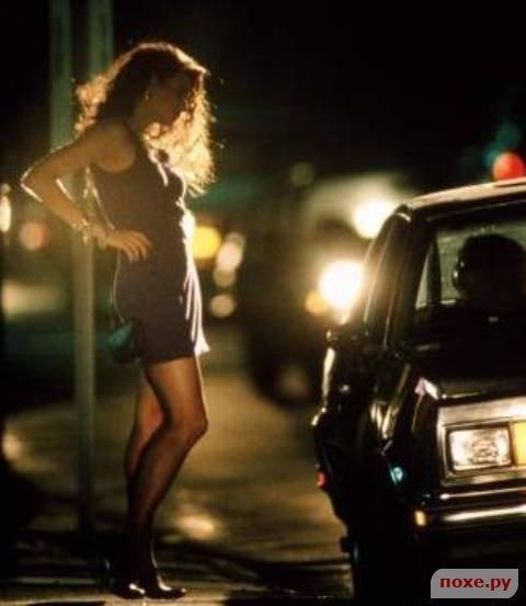 Проститутки на дороге реальное видео