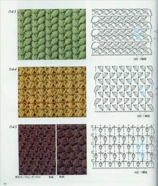 объемные вязки крючком плетенка