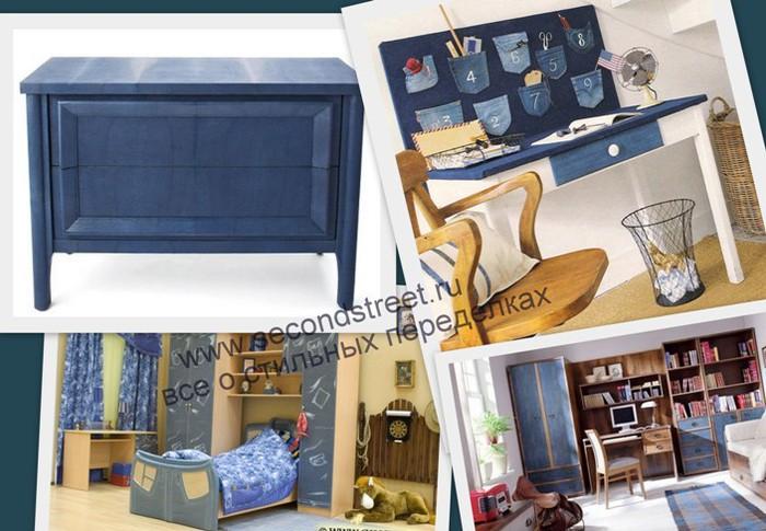 Имитация текстуры джинсовой ткани на мебели, полу или стенах выглядит...