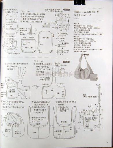 Светодиодах своими руками схемы