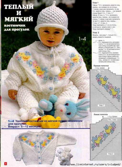 Петельки ру вязание для детей 31