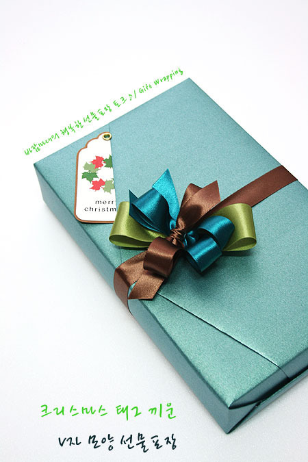 Как красиво упаковать подарок.