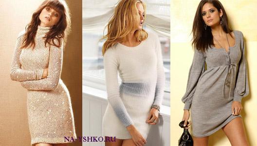 модные вязаные женские жилеты.