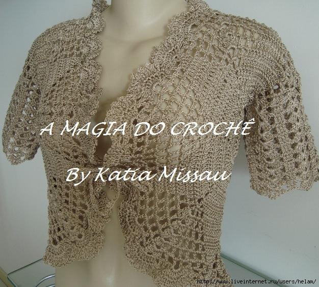 Это болеро создала мастер по вязанию крючком Katia Mussau.