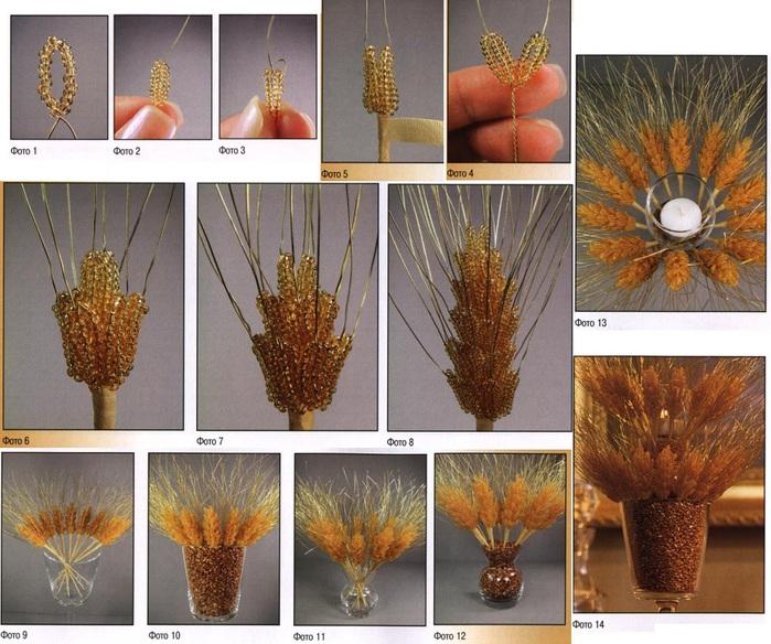 плетение колосков пшеницы из бисера. схема плетения колосьев из бисера.
