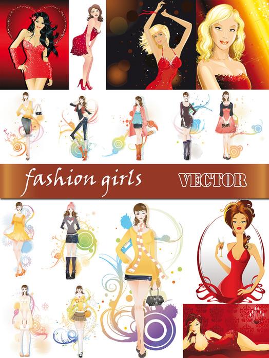 Векторный клипарт с изображением девушек в вечерних платьях на веселой...