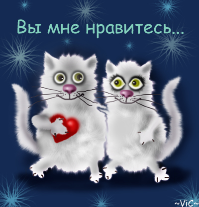 http://img1.liveinternet.ru/images/attach/c/2/70/662/70662951_2501421810912631_img.jpg