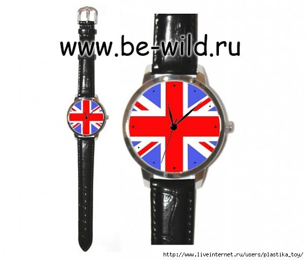 Серьги и кольцо.  Часы британский флаг Цена 1100р