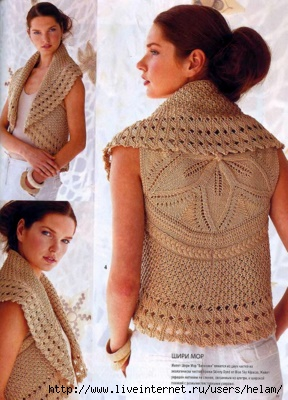 Метки: вязание спицами вязаные жилеты схемы вязаный жилет жилет вязан жилеты вязаные.