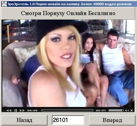 bdsm-onlayn-video-smotret