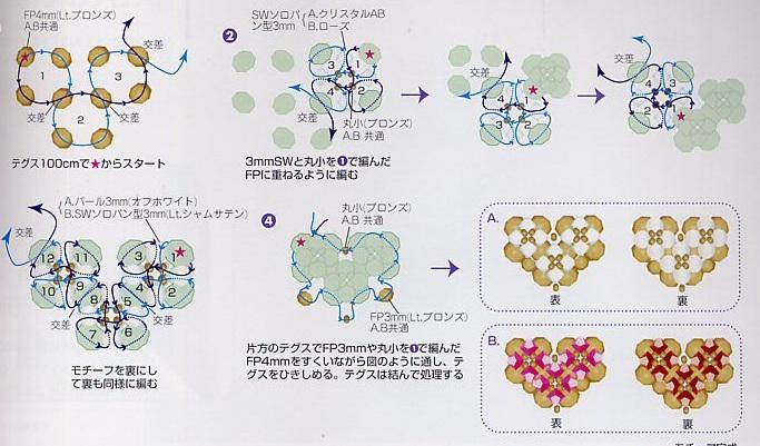 бусы из бисера схемы - Исскуство схемотехники.