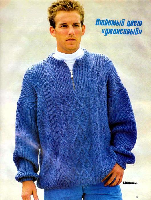 Вязание молодежных свитеров спицами схемы.