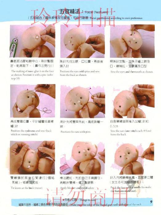 Как сделать своими руками куклу пупса
