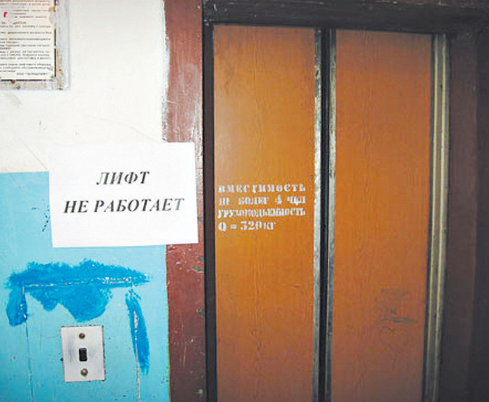 станков и прочего Лифт.