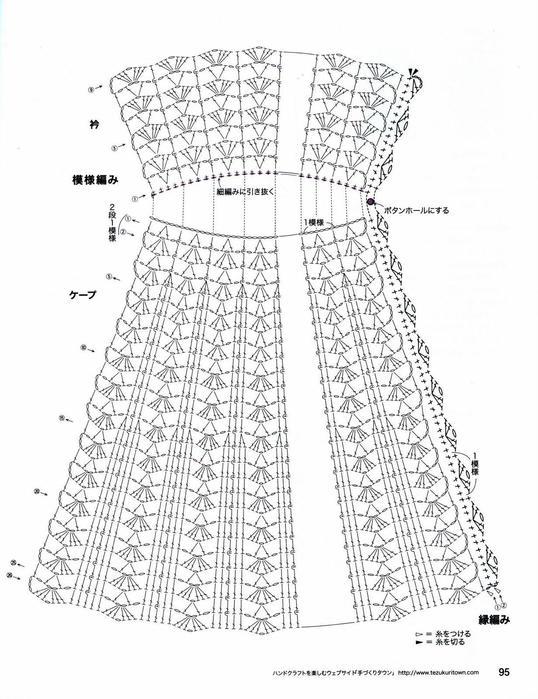 Накидка на платье схема