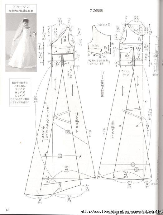 Модели выкройки для цветного платья 50 размера с модели