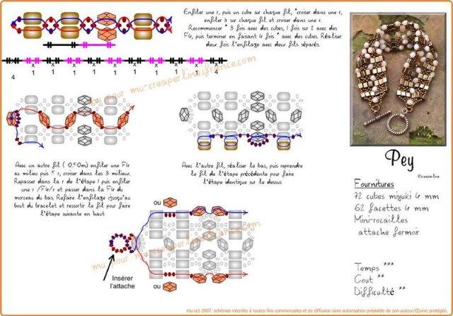 Бисер схемы для начинающих браслеты Лаборатория домашнего хозяйства.