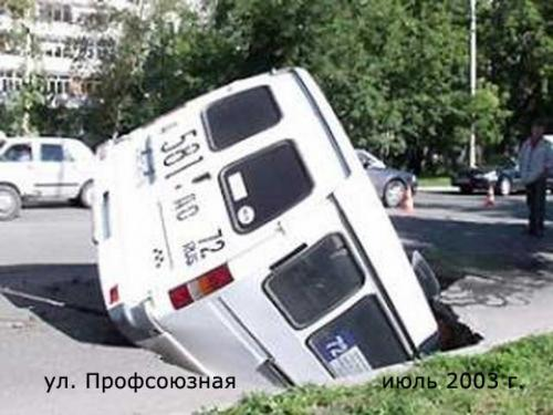 Пассажиров общественного транспорта застрахуют.