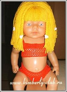 Как сделать парик для куклы из пряжи