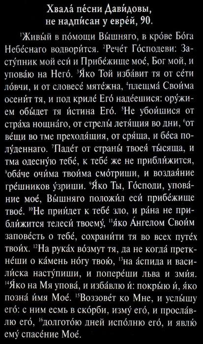 Книга бушкова колдунья 3 читать онлайн