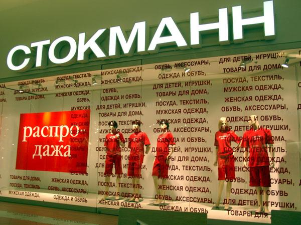 новосибирск где купить оборудование для одежды
