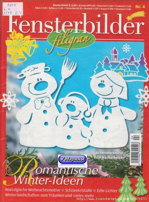 Fensterbilder filigran romantische winter ideen for Bastelvorlagen fensterbilder