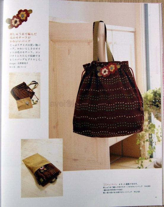 выкройка эко сумки.