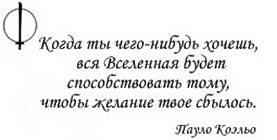 http://img1.liveinternet.ru/images/attach/c/2/71/592/71592218_008.jpg