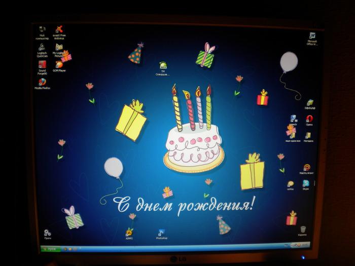 Открытка на день рождения компьютерщику 82