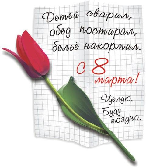 http://img1.liveinternet.ru/images/attach/c/2/71/686/71686446_45.jpg
