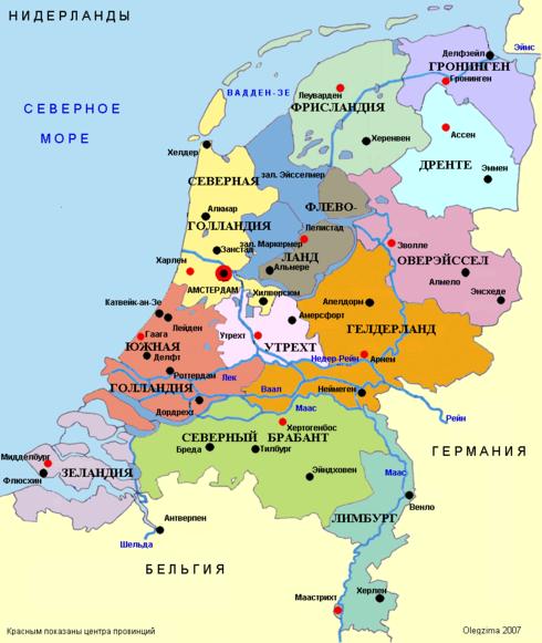 Административная карта Нидерланды