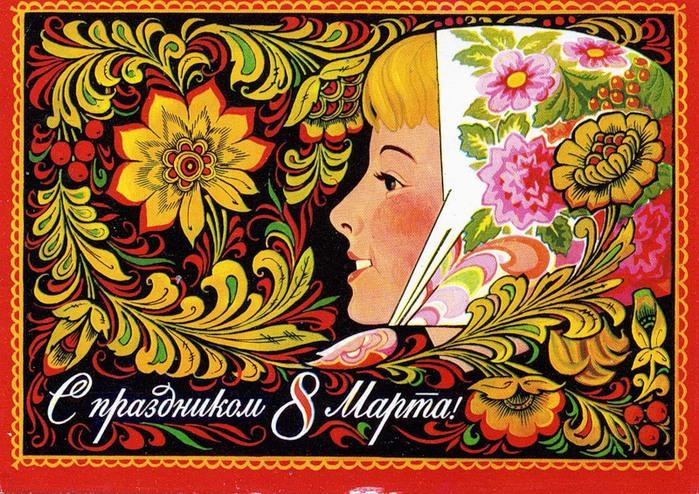 С 8 марта - Разное Ретро открытки - ЭтоРетро.ru - старые фото городов
