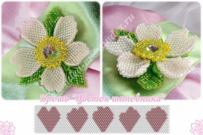 Лепестки шиповника выполняется мозаичным плетением.  Схема составлена по мотивам цветка шиповника Lynne Firth.