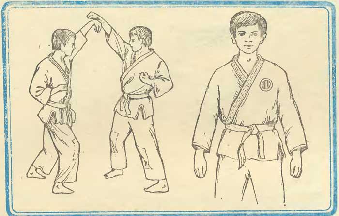 Прайс лист на пошив спортивного кимоно