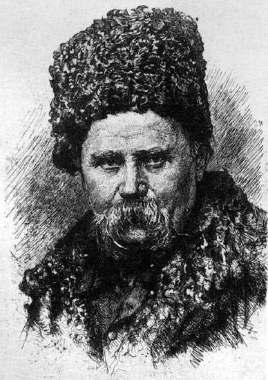 шевченко тарас - Лучшие схемы