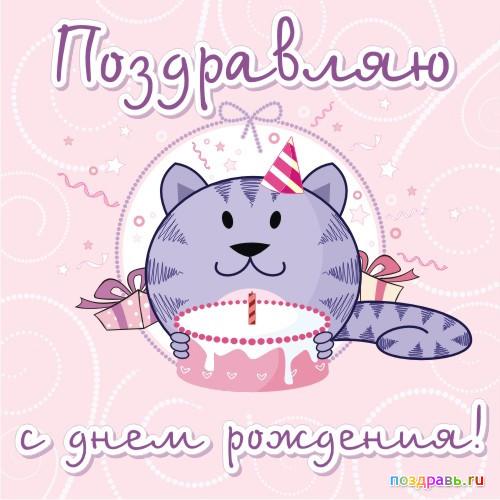 http://img1.liveinternet.ru/images/attach/c/2/71/874/71874842_Sv.jpg