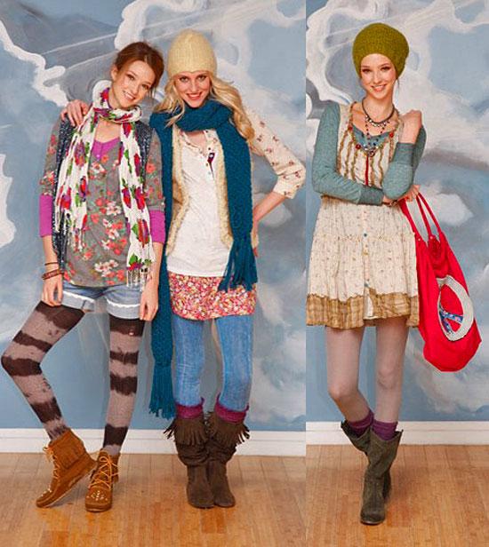 Ключевые вещи стиля бохо-шик: 1. Длинные пышные юбки и сарафаны из хлопка.