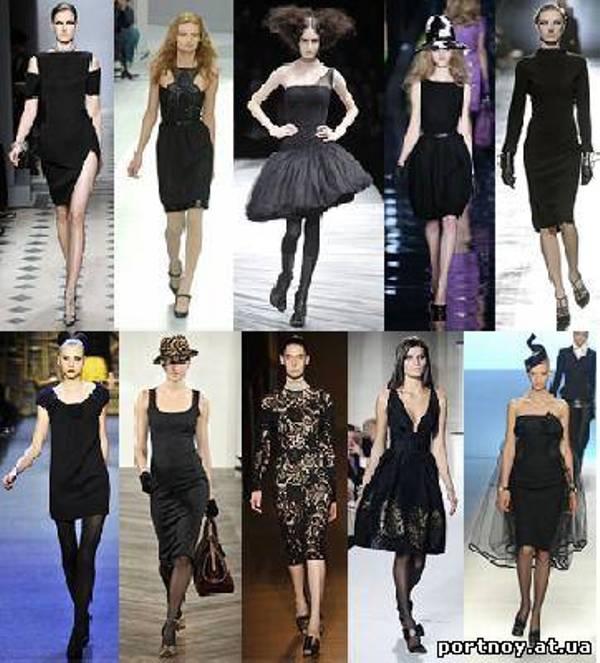 ...noe_platie.html. http://www.inflora.ru/fashion/fashion122.html.
