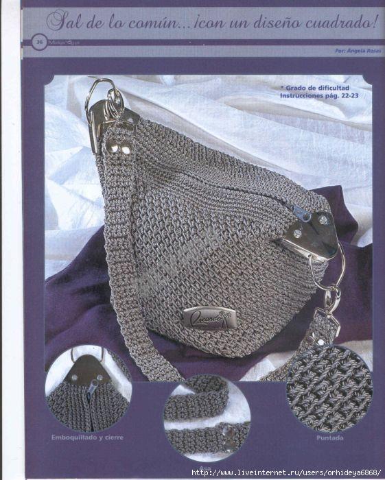 вязание крючком сумки схемы бесплатно.