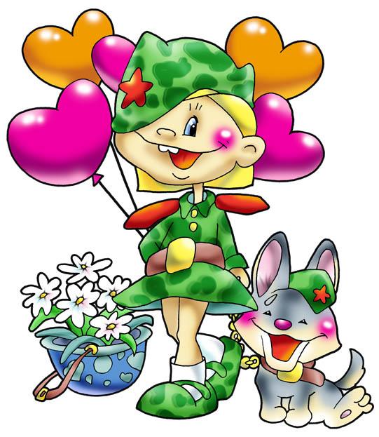 23 февраля.  Девочка с воздушными шарами и собака.