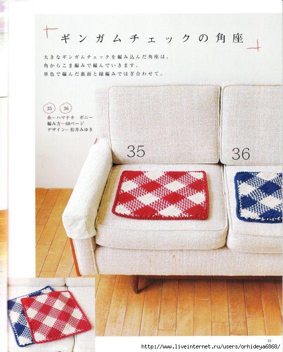 Вязанные подушки для стульев своими руками 6
