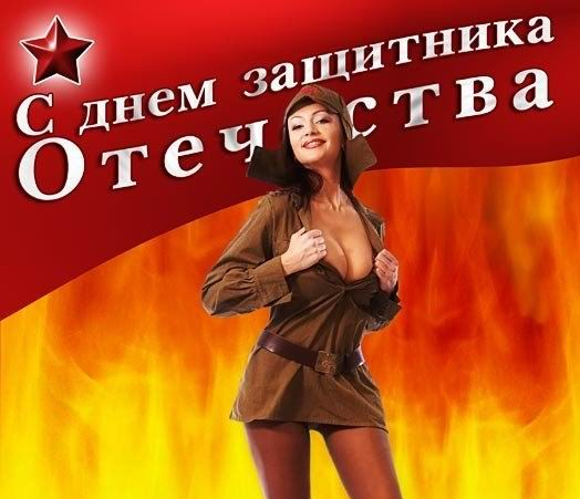 foto-krasivih-devushek-s-bolshimi-golimi-grudyami