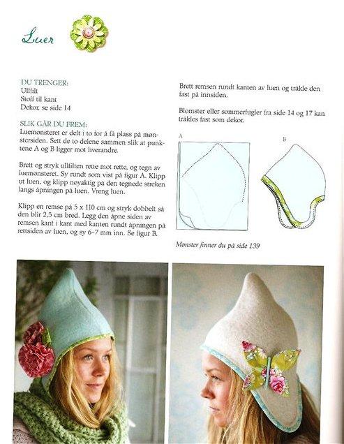 Как сшить шапку с ушками для кукол 174