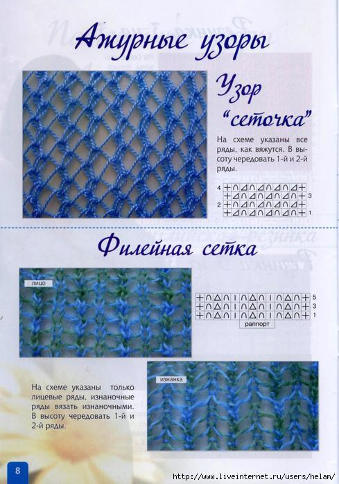 Бабочки из бисера со схемами: схемы.