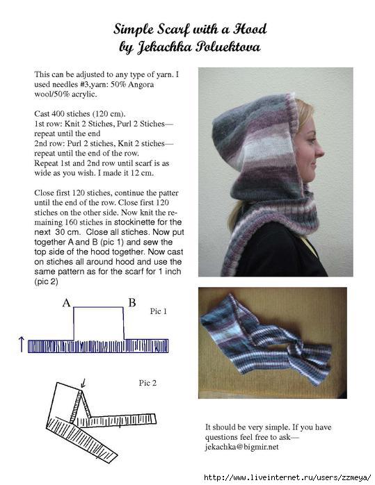 Какой оригинальный шарф-капюшон спицами.  Вот только я бы взяла пряжу...