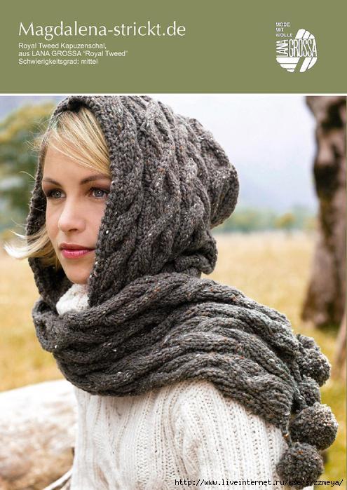 Удобный и функциональный шарф-капюшон из пряжи Royal Tweed Lana Grossa.