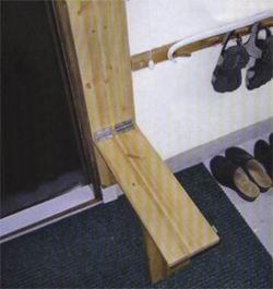 Как сделать откидное сиденье своими руками 29