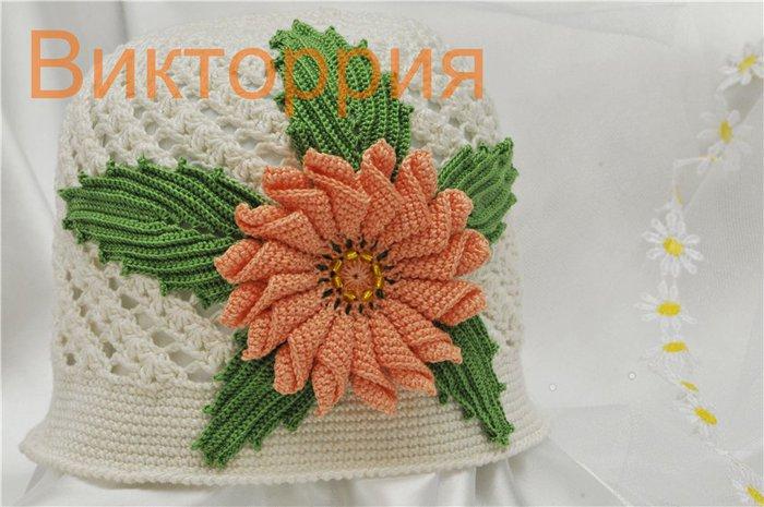 Вязание крючком цветов на шапку 4