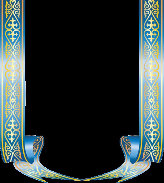 увидите рамка с казахским узором Вакансии