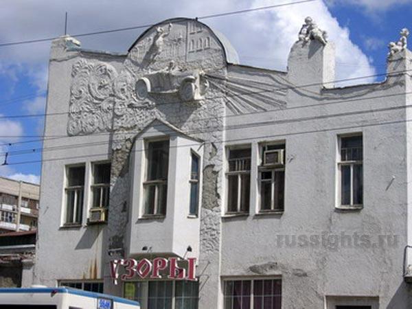 3 съехавшие крыши: